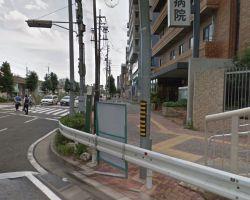 横山記念病院側に進む